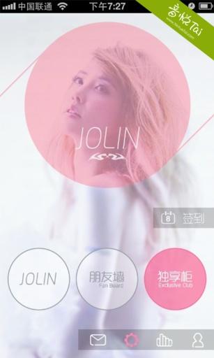 【免費社交App】口袋·蔡依林-APP點子