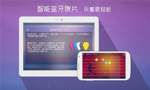 玩音樂App|酷键盘免費|APP試玩