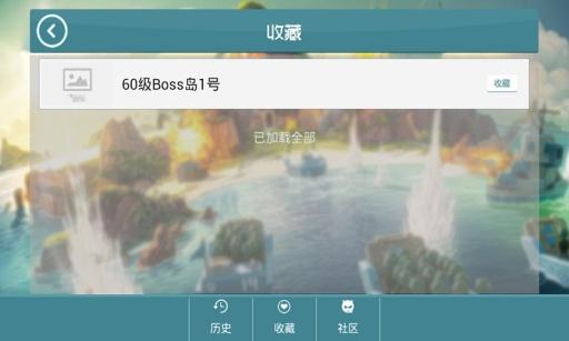 玩媒體與影片App|Boom Beach视频免費|APP試玩