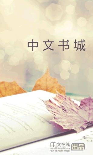 暴風影音APK 下載6.0.01 ( Baofeng 暴風影音手機版) ,支援 ...
