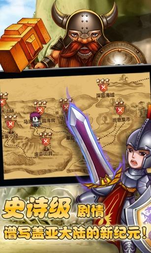 【免費策略App】幻卡骑士团-APP點子