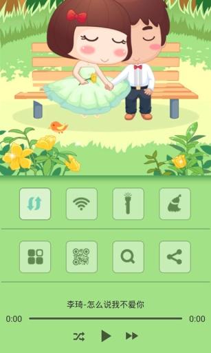 免費下載工具APP|麦拉风的幸福主题锁屏 app開箱文|APP開箱王