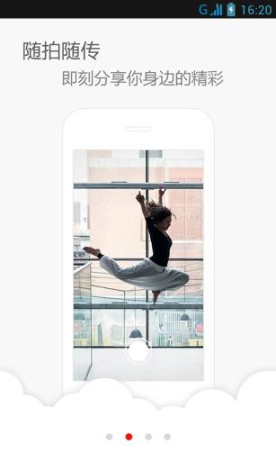 玩媒體與影片App|沃山东手机台免費|APP試玩