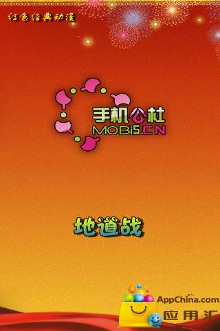 警i南投II - Google Play Android 應用程式