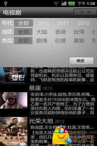 天天影视|玩媒體與影片App免費|玩APPs