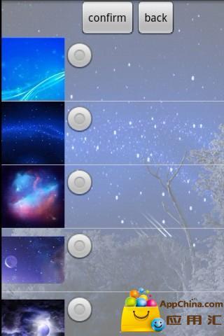 月夜传说动态壁纸 個人化 App-愛順發玩APP