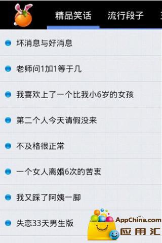 免費書籍App|聚乐部 for 平板版|阿達玩APP
