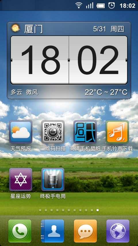 觀天氣:在App Store 上的App - iTunes - Apple