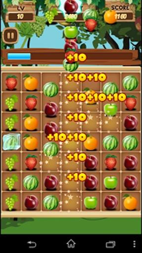 水果连连看豪华版截图3
