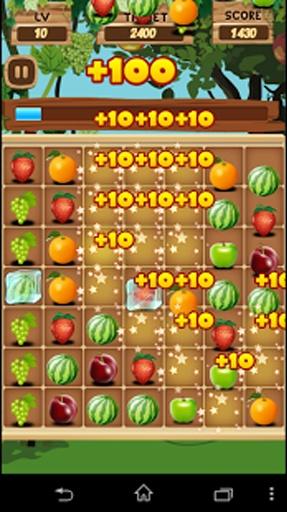 水果连连看豪华版截图5