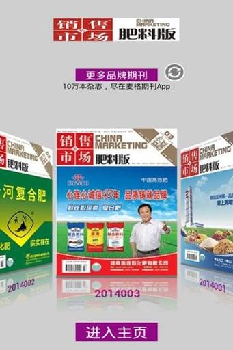 【免費書籍App】销售市场-APP點子