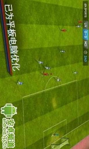 FIFA 14截图1