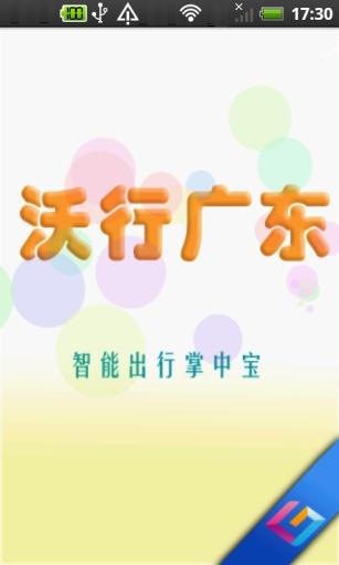 學廣東話, 哪本書最好? | Yahoo奇摩知識+