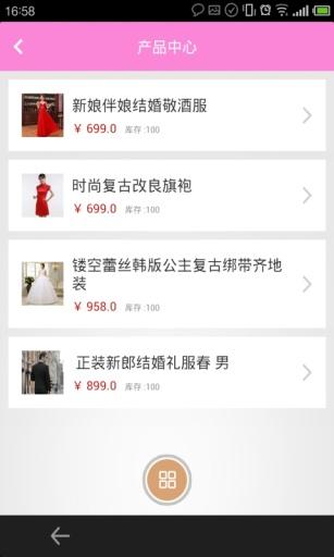 Samsung Apps 好康道相報@ 阿侖的小小教學:: 痞客邦PIXNET ::