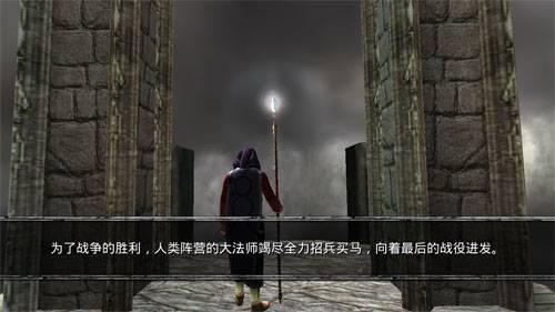 掠夺之剑:暗影大陆截图0