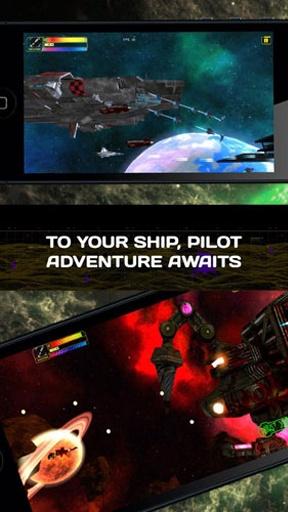 太空射击游戏截图4