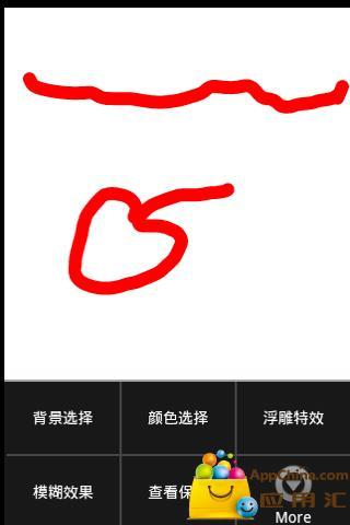 儿童写字画图板
