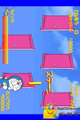 哆啦a梦打地鼠截图1