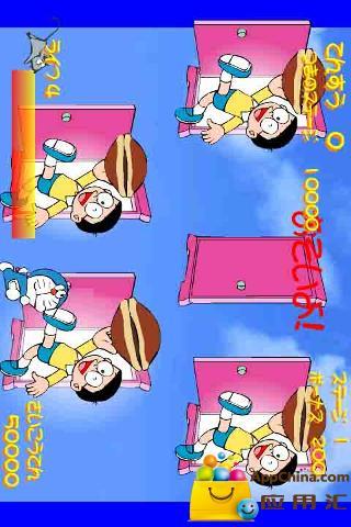 哆啦a梦打地鼠截图2