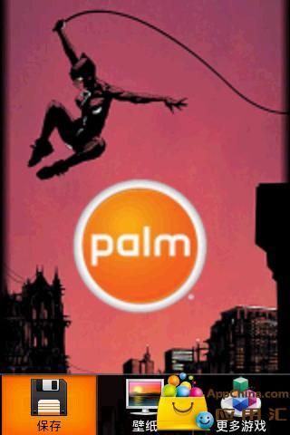 PALM创意广告拼图截图1