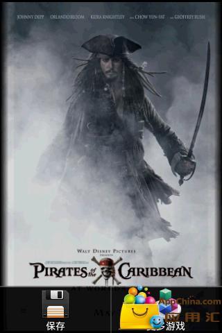加勒比海盗拼图截图1