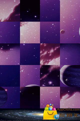 宇宙拼图第二辑截图4