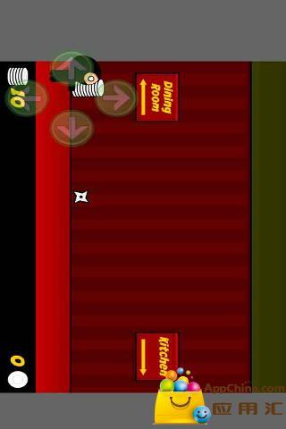 忍者端盘子|玩益智App免費|玩APPs