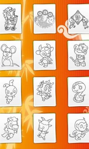 儿童画画填色涂鸦:春节