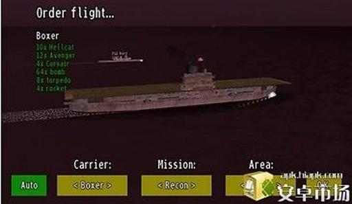 太平洋海军战机
