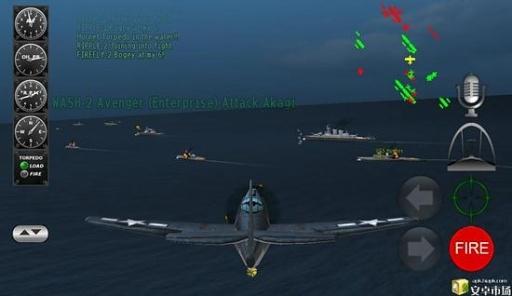 太平洋海军战机截图4