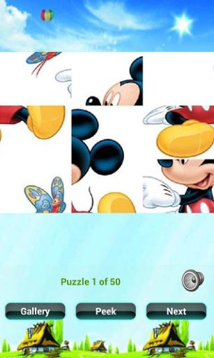 儿童益智拼图游戏下载
