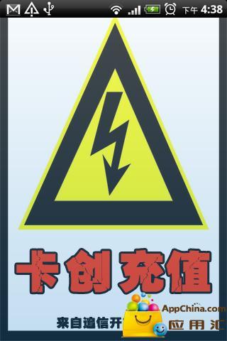 企業社會責任 - 群創光電