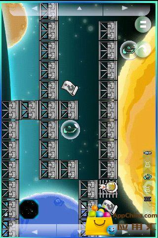 星空探险截图2