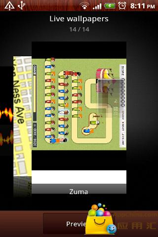 祖玛截图3