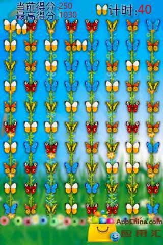 蝴蝶飞飞截图0