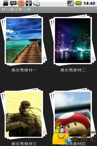 高清梦幻壁纸第七期