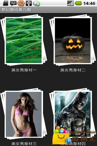 免費下載攝影APP|高清梦幻壁纸第九期 app開箱文|APP開箱王