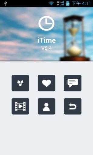 iTime倒计时截图1