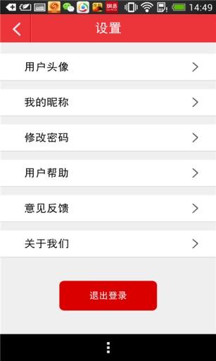 SBS摇摇乐|玩生活App免費|玩APPs