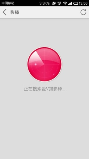 2009-04-12 PowerSunday 案發現場躲猫猫 蔡依林 Part 1 - YouTube