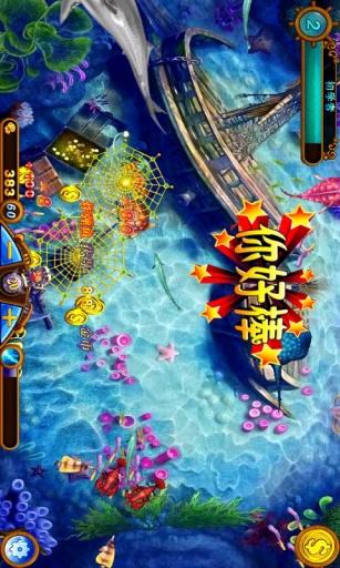 捕魚機價格,捕魚機批發商,捕魚機生產廠家-中國制造網