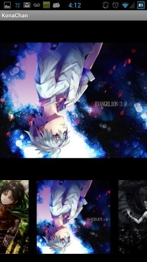 KonaChan Anime截图3