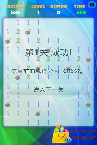 下载斗地主最新版2019斗玩法体彩