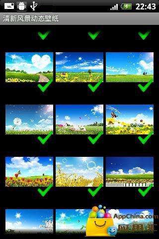 【免費個人化App】夏日清新风景动态壁纸-APP點子