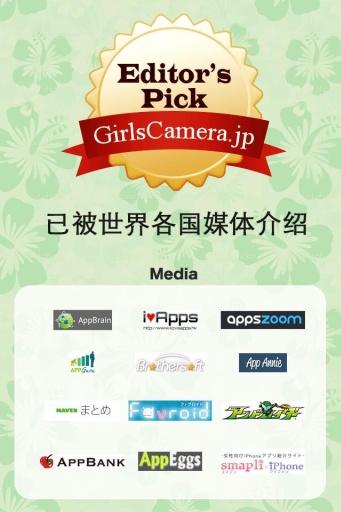 女孩相机HD