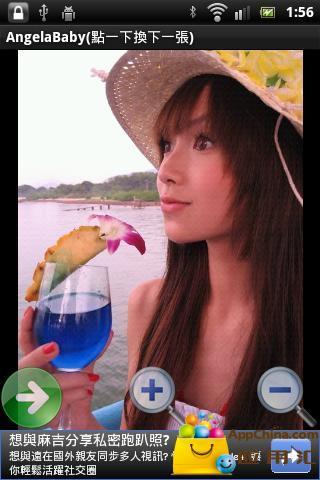玩免費個人化APP 下載AngelaBaby app不用錢 硬是要APP