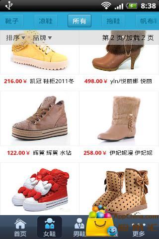 iPad熱門應用榜在iTunes Store 台灣 - Itopchart.com