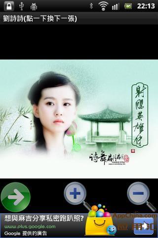 中天娛樂台 - 台灣電視直播 - 廣播電台線上收聽   電視直播在線收看