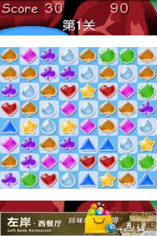 甜蜜糖果对对碰截图0
