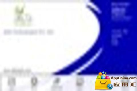 数码名片Android